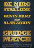 """Постер 3 из 14 из фильма """"Забойный реванш"""" /Grudge Match/ (2013)"""