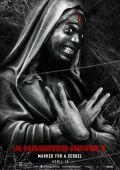 """Постер 6 из 8 из фильма """"Дом с паранормальными явлениями 2"""" /A Haunted House 2/ (2014)"""