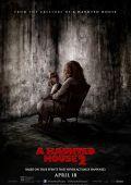 """Постер 7 из 8 из фильма """"Дом с паранормальными явлениями 2"""" /A Haunted House 2/ (2014)"""