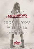 """Постер 8 из 8 из фильма """"Дом с паранормальными явлениями 2"""" /A Haunted House 2/ (2014)"""
