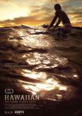 "Постер 1 из 1 из фильма ""Hawaiian: The Legend of Eddie Aikau"" /Hawaiian: The Legend of Eddie Aikau/ (2013)"