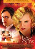 "Постер 1 из 7 из фильма ""Голова в облаках"" /Head in the Clouds/ (2004)"