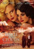 "Постер 4 из 7 из фильма ""Голова в облаках"" /Head in the Clouds/ (2004)"