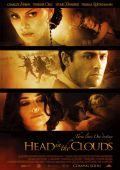 "Постер 3 из 7 из фильма ""Голова в облаках"" /Head in the Clouds/ (2004)"