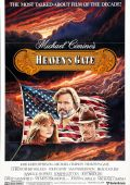 """Постер 4 из 4 из фильма """"Врата рая"""" /Heaven's Gate/ (1980)"""