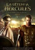 """Постер 8 из 9 из фильма """"Геракл: Начало легенды"""" /The Legend of Hercules/ (2014)"""