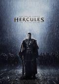 """Постер 2 из 9 из фильма """"Геракл: Начало легенды"""" /The Legend of Hercules/ (2014)"""
