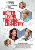 """Постер 2 из 4 из фильма """"Любовь по рецепту и без"""" /Better Living Through Chemistry/ (2014)"""