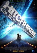 """Постер 2 из 2 из фильма """"Автостопом по Галактике"""" /The Hitchhiker's Guide to the Galaxy/ (2005)"""