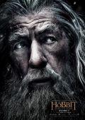 "Постер 7 из 43 из фильма ""Хоббит: Битва пяти воинств"" /The Hobbit: The Battle of the Five Armies/ (2014)"