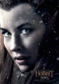 "Постер 12 из 43 из фильма ""Хоббит: Битва пяти воинств"" /The Hobbit: The Battle of the Five Armies/ (2014)"