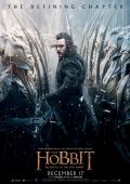 "Постер 21 из 43 из фильма ""Хоббит: Битва пяти воинств"" /The Hobbit: The Battle of the Five Armies/ (2014)"