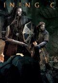 "Постер 24 из 43 из фильма ""Хоббит: Битва пяти воинств"" /The Hobbit: The Battle of the Five Armies/ (2014)"