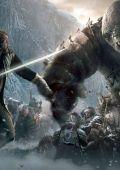 "Постер 25 из 43 из фильма ""Хоббит: Битва пяти воинств"" /The Hobbit: The Battle of the Five Armies/ (2014)"