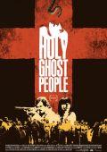 "Постер 1 из 1 из фильма ""Holy Ghost People"" /Holy Ghost People/ (2013)"