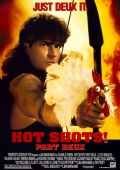"""Постер 2 из 2 из фильма """"Горячие головы 2"""" /Hot Shots! Part Deux/ (1993)"""