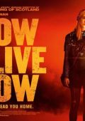 """Постер 4 из 6 из фильма """"Как я теперь люблю"""" /How I Live Now/ (2013)"""