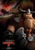 """Постер 12 из 21 из фильма """"Как приручить дракона 2"""" /How to Train Your Dragon 2/ (2014)"""