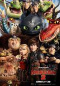 """Постер 13 из 21 из фильма """"Как приручить дракона 2"""" /How to Train Your Dragon 2/ (2014)"""