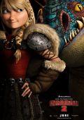"""Постер 4 из 21 из фильма """"Как приручить дракона 2"""" /How to Train Your Dragon 2/ (2014)"""