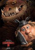 """Постер 5 из 21 из фильма """"Как приручить дракона 2"""" /How to Train Your Dragon 2/ (2014)"""