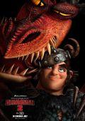 """Постер 8 из 21 из фильма """"Как приручить дракона 2"""" /How to Train Your Dragon 2/ (2014)"""