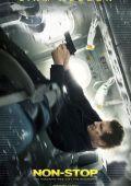 """Постер 2 из 2 из фильма """"Воздушный маршал"""" /Non-Stop/ (2014)"""