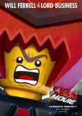 "Постер 9 из 23 из фильма ""Лего. Фильм"" /The Lego Movie/ (2014)"