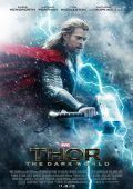 """Постер 3 из 26 из фильма """"Тор 2: Царство тьмы"""" /Thor: The Dark World/ (2013)"""