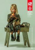 """Постер 4 из 32 из фильма """"Голодные игры: Сойка-пересмешница. Часть 1"""" /The Hunger Games: Mockingjay - Part 1/ (2014)"""