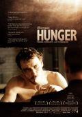 """Постер 3 из 5 из фильма """"Голод"""" /Hunger/ (2008)"""