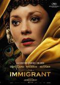 """Постер 4 из 7 из фильма """"Роковая страсть"""" /The Immigrant/ (2013)"""