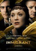 """Постер 5 из 7 из фильма """"Роковая страсть"""" /The Immigrant/ (2013)"""