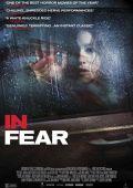 """Постер 3 из 3 из фильма """"В страхе"""" /In Fear/ (2013)"""