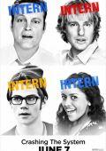 """Постер 8 из 9 из фильма """"Кадры"""" /The Internship/ (2013)"""