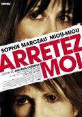 """Постер 2 из 2 из фильма """"Арестуйте меня"""" /Arretez-moi/ (2013)"""