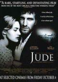 "Постер 2 из 2 из фильма ""Джуд"" /Jude/ (1996)"