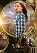 """Постер 2 из 22 из фильма """"Восхождение Юпитер"""" /Jupiter Ascending/ (2015)"""