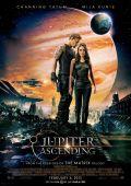 """Постер 4 из 22 из фильма """"Восхождение Юпитер"""" /Jupiter Ascending/ (2015)"""