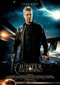 """Постер 5 из 22 из фильма """"Восхождение Юпитер"""" /Jupiter Ascending/ (2015)"""
