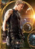 """Постер 3 из 22 из фильма """"Восхождение Юпитер"""" /Jupiter Ascending/ (2015)"""