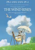 """Постер 8 из 9 из фильма """"Ветер крепчает"""" /Kaze tachinu/ (2013)"""