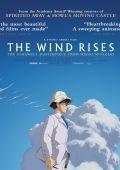"""Постер 9 из 9 из фильма """"Ветер крепчает"""" /Kaze tachinu/ (2013)"""