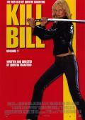 Убить Билла. Фильм 2