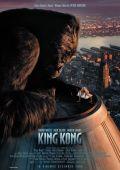 """Постер 4 из 4 из фильма """"Кинг Конг"""" /King Kong/ (2005)"""