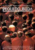 "Постер 2 из 4 из фильма ""Маленький будда"" /Little Buddha/ (1993)"