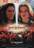 "Постер 1 из 4 из фильма ""Маленький будда"" /Little Buddha/ (1993)"