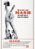 """Постер 7 из 7 из фильма """"Военно-полевой госпиталь"""" /MASH/ (1970)"""