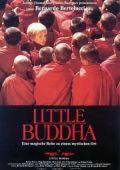 "Постер 4 из 4 из фильма ""Маленький будда"" /Little Buddha/ (1993)"