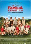 """Постер 4 из 4 из фильма """"Моя большая испанская семья"""" /La gran familia espanola/ (2013)"""